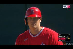 【MLB】大谷翔平 第2打席もレフト前ヒットを放つ 3.2