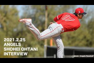 【SPOZONE MLB】<br /> 現地24日に行われた練習後のエンゼルス大谷翔平選手のインタビュー映像です。