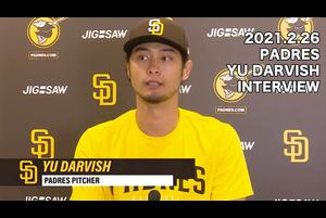 【SPOZONE MLB】<br /> 現地25日に行われた練習後のパドレス ダルビッシュ有選手のオンラインインタビューです。