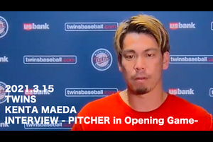 【MLB】ツインズ 前田健太 開幕投手発表後インタビュー 3.15