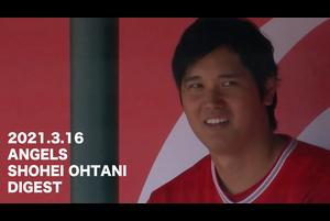 【SPOZONE MLB】<br /> 日本時間16日に行われたレッズ戦に出場したエンゼルスの大谷翔平の全打席ダイジェスト映像です。