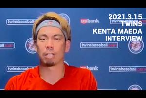 【MLB】ツインズ 前田健太 試合後インタビュー vs.レッドソックス 3.15
