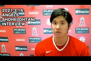 【MLB】大谷翔平 試合後インタビュー vs.レッズ 3.16