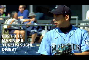 【MLB】菊池雄星 全打者投球ダイジェスト vs.ブリュワーズ 3.15