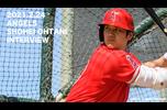 【MLB】エンゼルス 大谷翔平 インタビュー 2.24