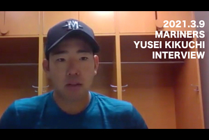【MLB】マリナーズ 菊池雄星 試合後インタビュー vs.インディアンス 3.9