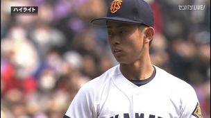 【センバツプレイバック】2019(第91回)1回戦 高松商(香川)- 春日部共栄(埼玉)