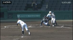 【甲子園交流試合】日本航空石川 - 鶴岡東 - ダイジェスト