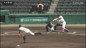 【甲子園交流試合】花咲徳栄 - 大分商 - ダイジェスト