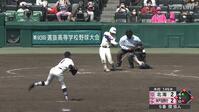 【センバツ高校野球】神戸国際大付 - 北海 10回裏 神戸国際大付・関 悠人の打席。一死満塁、センターへのタイムリーヒットでサヨナラ勝ち。