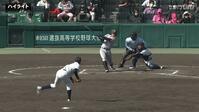 【センバツ高校野球】仙台育英 - 明徳義塾 - ダイジェスト