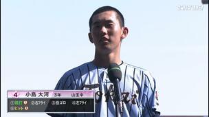 【センバツ高校野球】東海大相模 - 明豊 - インタビュー