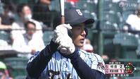 【センバツ高校野球】東海大相模 - 明豊 5回裏 東海大相模・求 航太郎の打席。二死二塁、レフトオーバータイムリーヒット、同点。