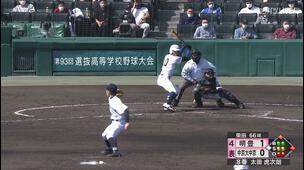 【センバツ高校野球】中京大中京 - 明豊 4回表 明豊・太田 虎次朗の打席。二死一、二塁、ライトへのタイムリーヒットで一点追加。