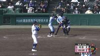 【センバツ高校野球】東海大相模 - 明豊 9回裏 東海大相模・小島 大河の打席。一死満塁、サヨナラタイムリーヒット。