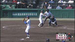 【センバツ高校野球】中京大中京 - 明豊 5回裏 中京大中京・杉浦 泰文の打席。二死二塁、ライトへのタイムリーヒットで一点返す。