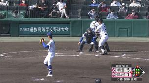 【センバツ高校野球】中京大中京 - 明豊 6回裏 中京大中京・加藤 優翔の打席。一死二、三塁、レフトへのタイムリーヒットで二点追加。