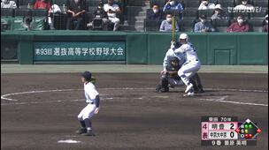 【センバツ高校野球】中京大中京 - 明豊 4回表 明豊・簑原 英明の打席。二死一、三塁、レフトへのタイムリーツーベースで二点追加。