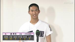 【センバツ高校野球】健大高崎 - 天理 - インタビュー