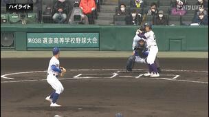 【センバツ高校野球】健大高崎 - 天理 - ダイジェスト