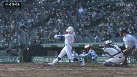 【センバツ高校野球】市和歌山 - 明豊 - ダイジェスト