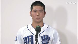 【センバツ高校野球】市和歌山 - 明豊 - インタビュー