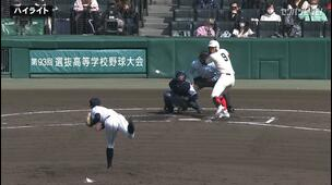 【センバツ高校野球】智弁学園 - 広島新庄 - ダイジェスト