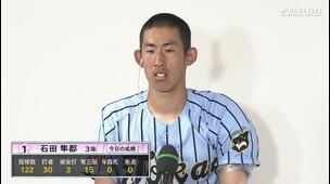 【センバツ高校野球】天理 - 東海大相模 - インタビュー