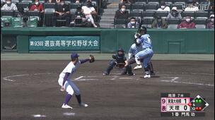 【センバツ高校野球】天理 - 東海大相模 9回表 東海大相模・門馬 功の打席。二死三塁、ワイルドピッチにより一点追加。