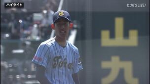【センバツ高校野球】天理 - 東海大相模 - ダイジェスト