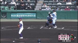 【センバツ高校野球】天理 - 東海大相模 1回表 東海大相模・柴田 疾の打席。二死二塁、レフトへのタイムリーヒットで先制。
