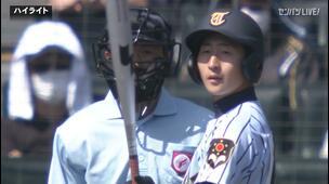 【センバツ高校野球】東海大菅生 - 京都国際 - ダイジェスト