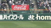 【センバツ高校野球】智弁学園 - 明豊 - ダイジェスト