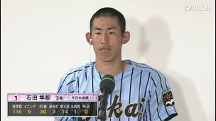 【センバツ高校野球】福岡大大濠 - 東海大相模 - インタビュー