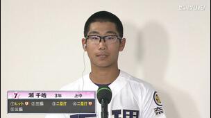 【センバツ高校野球】天理 - 仙台育英 - インタビュー