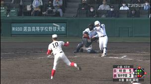 【センバツ高校野球】智弁学園 - 明豊 8回表 明豊・簑原 英明の打席。二死一、二塁、ライトへのタイムリーヒットで一点追加。