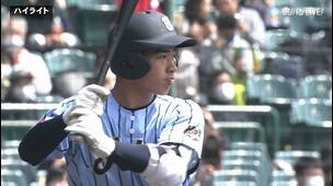【センバツ高校野球】福岡大大濠 - 東海大相模 - ダイジェスト