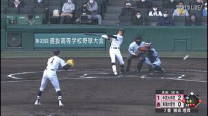 【センバツ高校野球】東海大菅生 - 中京大中京 1回表 中京大中京・櫛田 理貴の打席。二死一、三塁、レフトへのタイムリーヒット。一点追加。