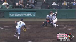 【センバツ高校野球】東海大菅生 - 中京大中京 5回表 中京大中京・加藤 優翔の打席。一死二、三塁、センターへのタイムリーヒットで二点追加。