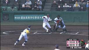 【センバツ高校野球】東海大菅生 - 中京大中京 1回表 中京大中京・桑垣 秀野の打席。無死一、二塁、バントから送球の乱れの間に二点先制。