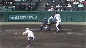 【センバツ高校野球】常総学院 - 中京大中京 - ダイジェスト