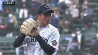 【センバツ高校野球】東海大菅生 - 中京大中京 - ダイジェスト