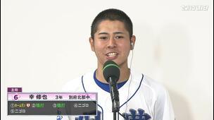 【センバツ高校野球】智弁学園 - 明豊 - インタビュー