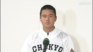 【センバツ高校野球】常総学院 - 中京大中京 - インタビュー