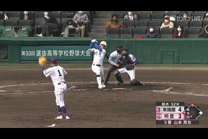 【センバツ高校野球】明豊 - 東播磨 3回裏 明豊・山本 晃也の打席。一死二、三塁、センターへのタイムリーヒットで同点。