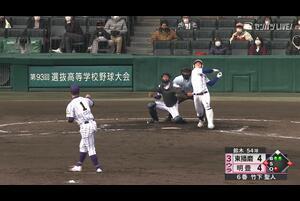 【センバツ高校野球】明豊 - 東播磨 3回裏 明豊・竹下 聖人の打席。一死一、三塁、セカンドゴロの間に勝ち越し。