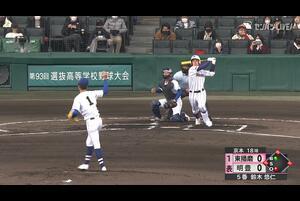 【センバツ高校野球】明豊 - 東播磨 1回表 東播磨・鈴木 悠仁の打席。一死満塁、ライトオーバー二点タイムリーツーベースで先制。