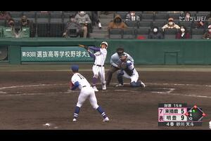 【センバツ高校野球】明豊 - 東播磨 7回表 東播磨・砂川 天斗の打席。無死満塁、ライトへの犠牲フライで一点返す。
