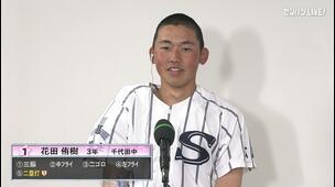 【センバツ高校野球】広島新庄 - 上田西 - インタビュー