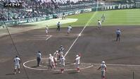 【センバツ高校野球】智弁学園 - 大阪桐蔭 - ダイジェスト